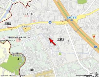 三橋・坂本邸