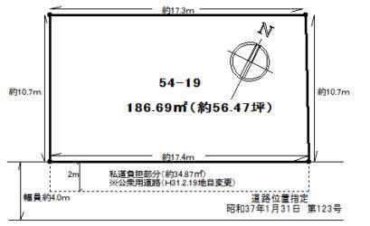 上新井5丁目売地